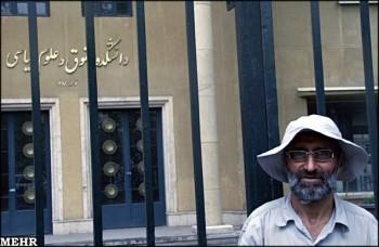 عابدی همدم بسیاری از فارغ التحصیلان این دانشکده (حقوق) که الان حقوقدانهای قابلی شده اند هم بوده است